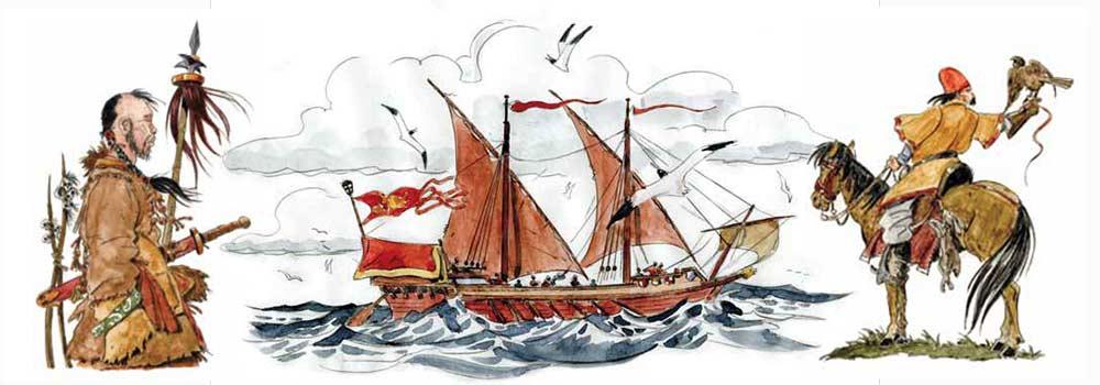 Marco Polo - carousel