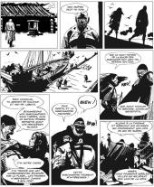 planche de Grisefoth tome 1
