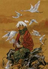Zao Dao - carnet sauvage - 110