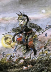 Zao Dao - carnet sauvage - 97