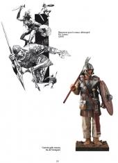 Une armée immobile - page  19