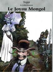 joyau mongol