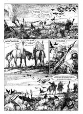 Macbeth - planche 1