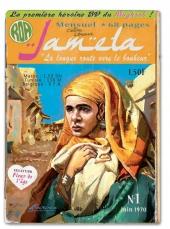 ROA - Jamela (Jamel Debouze)