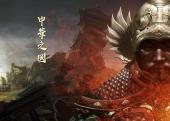 Vent Mongol -  4